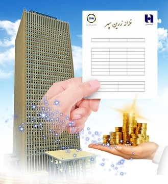 صدور اوراق گواهی سپرده طلا در بانک صادرات