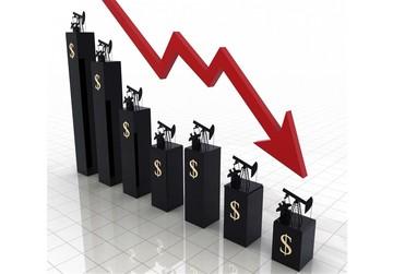بهای نفت در بازارهای آسیایی کاهش یافت