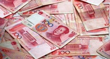 سهم یوآن در ذخایر ارزی بانکهای مرکزی جهان به ۵ درصد میرسد