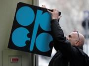 تقاضا برای نفت اوپک ۴۰۰ هزار بشکه افزایش مییابد