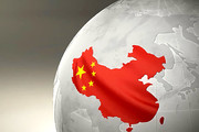 رشد ۶.۴ درصدی اقتصاد چین در سه ماه نخست ۲۰۱۹