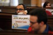 معامله ۳۲ هزار تن شمش بلوم در بورس کالای ایران