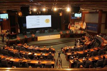 سیزدهمین همایش اتحادیه صادرکنندگان فرآورده های نفت، گاز و پتروشیمی