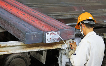 رشد ۱۹ درصدی تولید فولاد چین علیرغم محدودیت های تولید