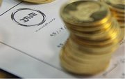 راه اندازی قرارداد اختیار معامله سکه طلا با سررسید شهریور ۱۴۰۰