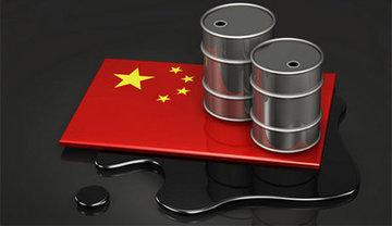 واردات نفت چین در ۲۰۲۰ افزایش می یابد