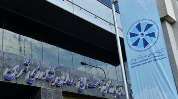 ۱۷ نماینده دولت در اتاق بازرگانی تهران مشخص شدند