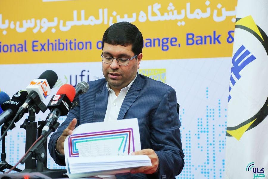 بازارهای جهانی می توانند روزانه قیمت پسته ایران را رصد کنند
