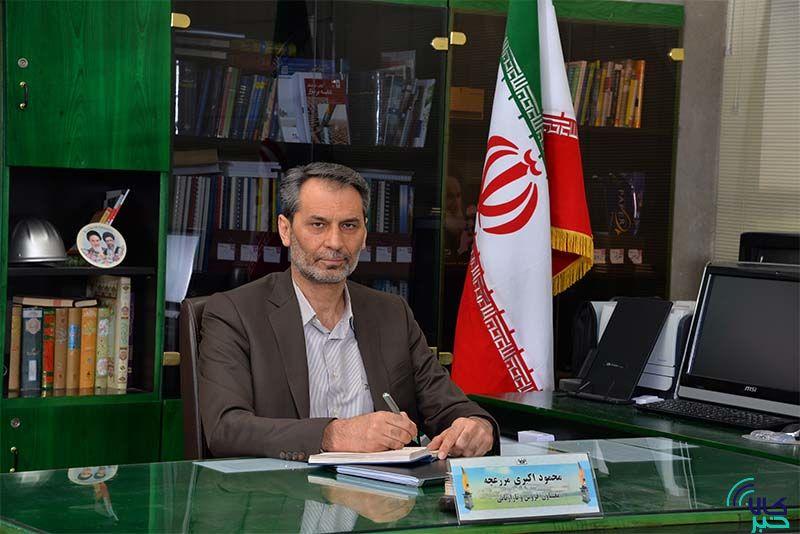 محمود اکبری فولاد مبارکه