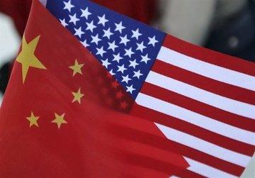 احتمال ممنوع شدن سرمایهگذاری آمریکاییها در چین