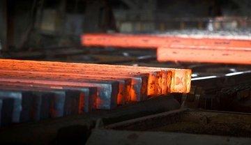 صدر نشینی شمش بلوم در تالار محصولات صنعتی و معدنی