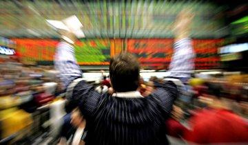 کدام بورس های کالایی مرجع قیمت کالاها در دنیا هستند؟