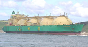 صادرات انرژی قطر ۳۹ درصد کاهش یافت