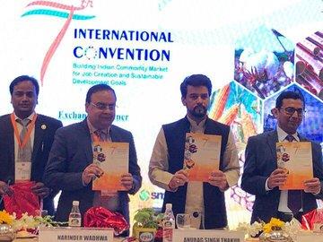 درآمد کشاورزان هندی از مسیر بورس کالا دوبرابر می شود/ بورس کالا محور اشتغالزایی و توسعه پایدار هند