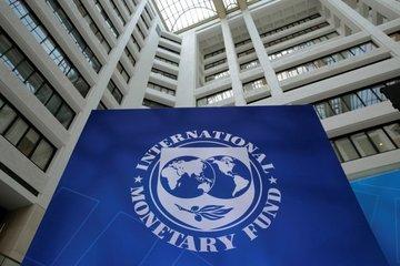 صندوق بین المللی پول پیش بینی رشد اقتصادی جهان را کاهش می دهد