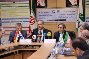 تاسیس شعبه بورس کالا در عراق برای صادرات و واردات کالا