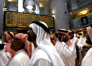 شاخص سازی بهای نفت در سواحل دبی/ نگاهی به عملکرد بورس کالای دبی
