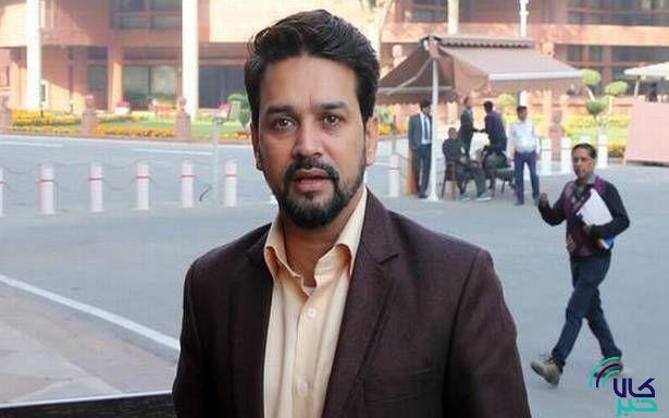 وزیر هند