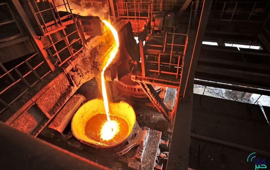بلوم بیلت فولاد