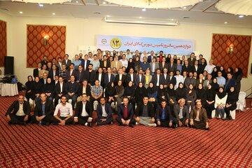 مراسم دوازدهمین سالگرد تاسیس بورس کالای ایران برگزار شد