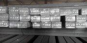 تداوم روند صعودی قیمتها در بازار بیلت جنوب شرق آسیا