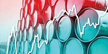 عرضه نفت سفید شرکت ملی پخش فرآوردههای نفتی در بورس انرژی