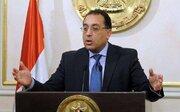 بورس کالای مصر به زودی راه اندازی می شود/ هدف اصلی، ارتقای جایگاه در نقشه تجارت جهانی کالاها