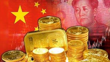 افت ۱۰ درصدی تقاضای طلای چین در سال ۲۰۲۰