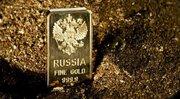 طلا چند قیمت خورد؟