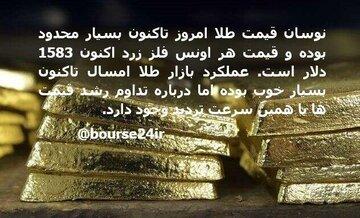 قیمت طلا در معاملات جهانی