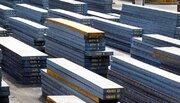 جدید ترین قیمت فلزات و مواد اولیه در چین