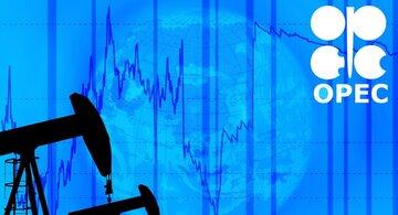 رشد تقاضای جهانی نفت ۵.۹۵ میلیون بشکه در روز اعلام شد