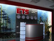 با بورس ETS قزاقستان آشنا شوید