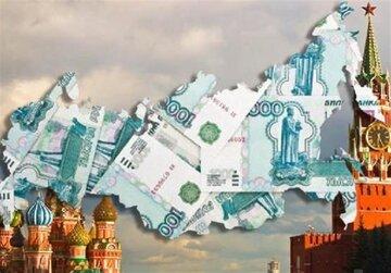 ذخایر ارز خارجی روسیه به ۵۷۰ میلیارد دلار رسید