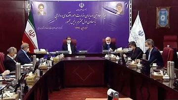 تاکید وزیر اقتصاد بر فروش املاک مازاد دولت در بورس کالا
