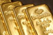طلا اندکی گران شد