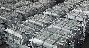 کاهش ۲۰ دلاری بهای آلومینیوم در بورس فلزات لندن