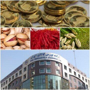 بازار ۱۱۲۷ میلیارد ریالی گواهی سپرده در بورس کالا