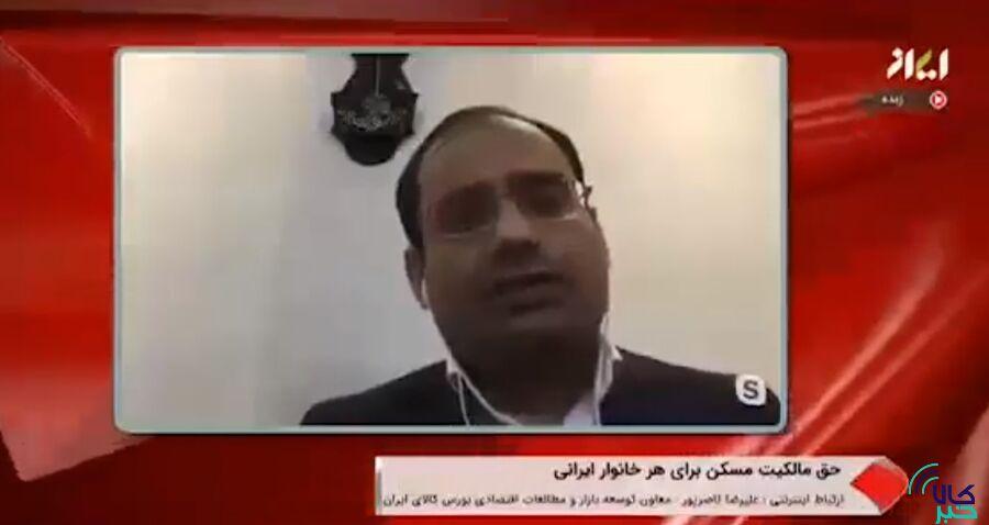 ایران کالا دکتر ناصرپور