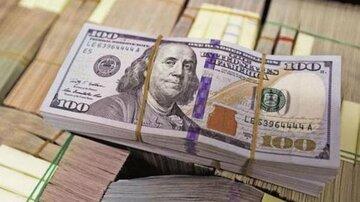 ارزش دلار آمریکا به پایینترین رقم طی ۲ سال گذشته رسید