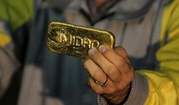 تولید ۳۶۷ کیلوگرم طلا در ۵ ماهه نخست