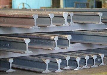 عرضه ٩٠ هزار تن ریل آهن ذوب آهن اصفهان در بورس کالا