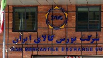 تیرآهن و میلگرد در سبد خریداران بورس کالای ایران