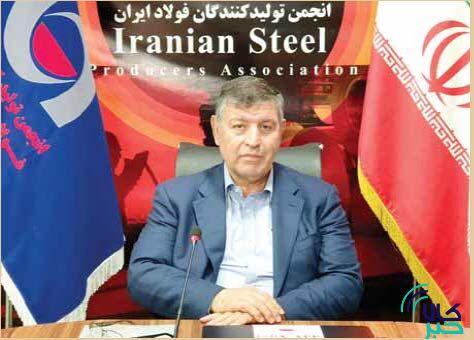 نادر سلیمانی، عضو هیئت مدیره انجمن تولیدکنندگان فولاد