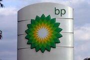 کاهش سود غول نفتی انگلیس