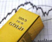 ترمز صعود قیمت طلا کشیده شد