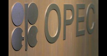 افزایش ۲۱۰ هزار بشکه ای تولید روزانه نفت اوپک