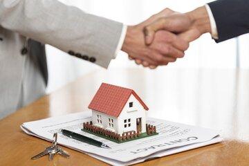 اولین ملک بانکی در بورس کالا به فروش رسید