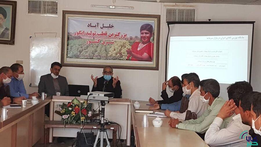 جلسه آموزشی خلیل آباد