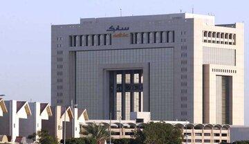 سابک عربستان یک میلیارد دلار اوراق قرضه منتشر کرد